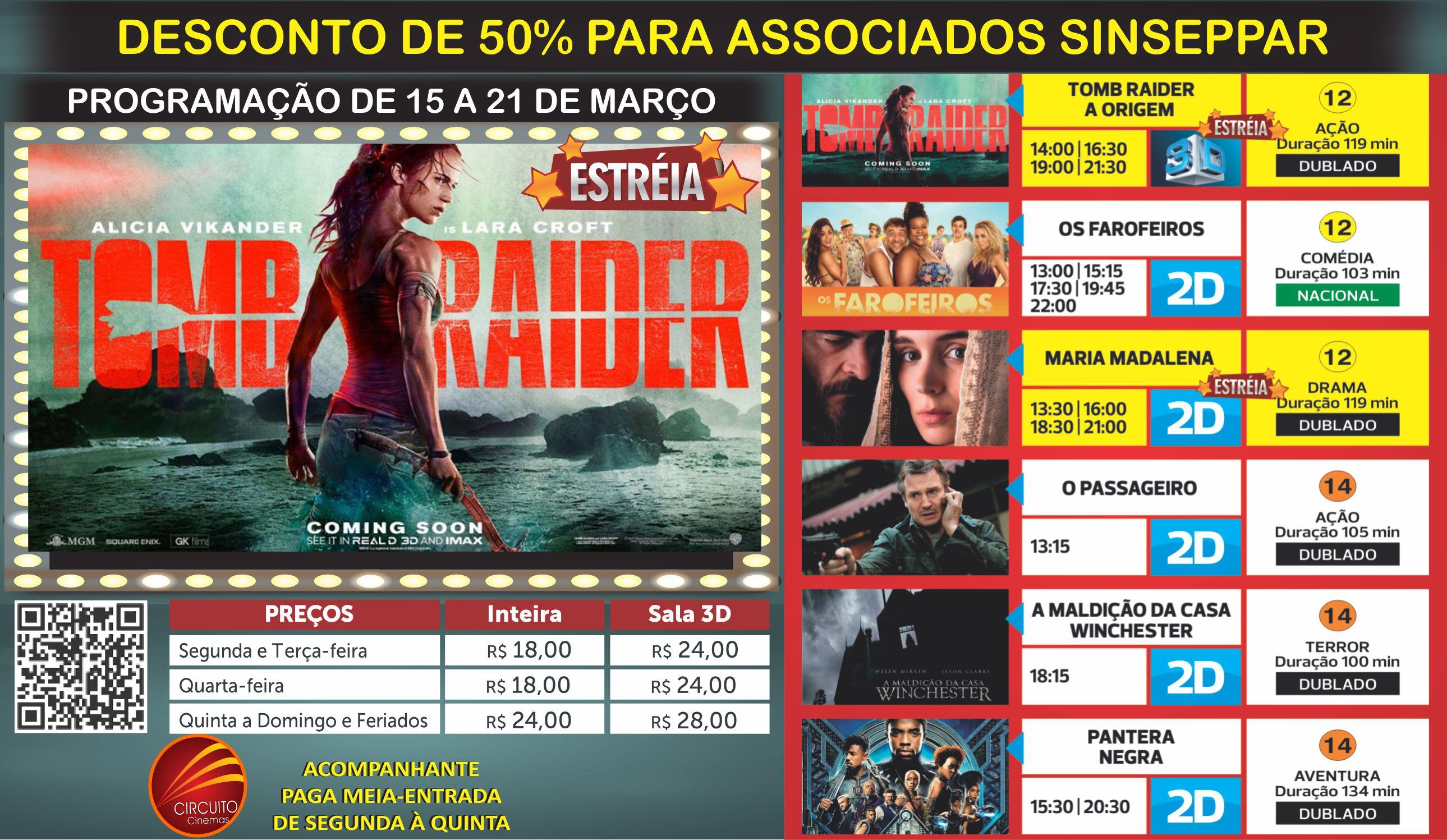 Circuito Cinemas : Tomb raider no circuito cinemas em parauapebas